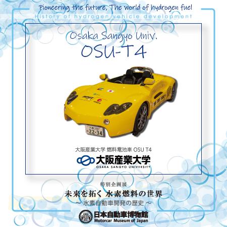 Osaka Sangyo Univ. OSU-T4