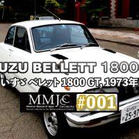 MMJCC-001_BELLETT1800GT