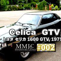 MMJCC-002_CELICA1600GTV