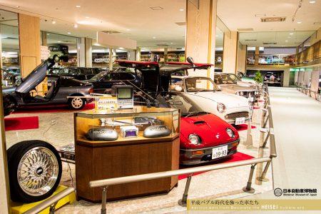 平成バブル時代を飾った車たち展の会場風景④
