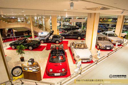 平成バブル時代を飾った車たち展の会場風景⑤