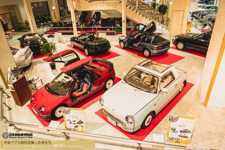 平成バブル時代を飾った車たち展の会場風景⑥