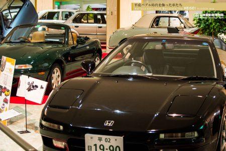 平成バブル時代を飾った車たち展の会場風景⑧
