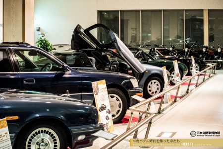 平成バブル時代を飾った車たち展の会場風景⑩