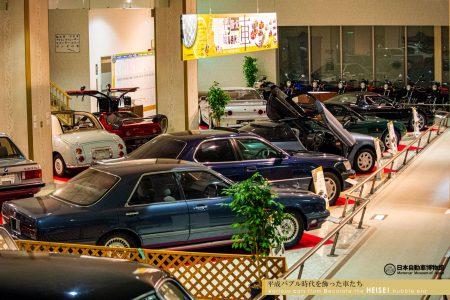 平成バブル時代を飾った車たち展の会場風景⑪