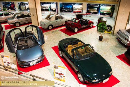 平成バブル時代を飾った車たち展の会場風景⑬