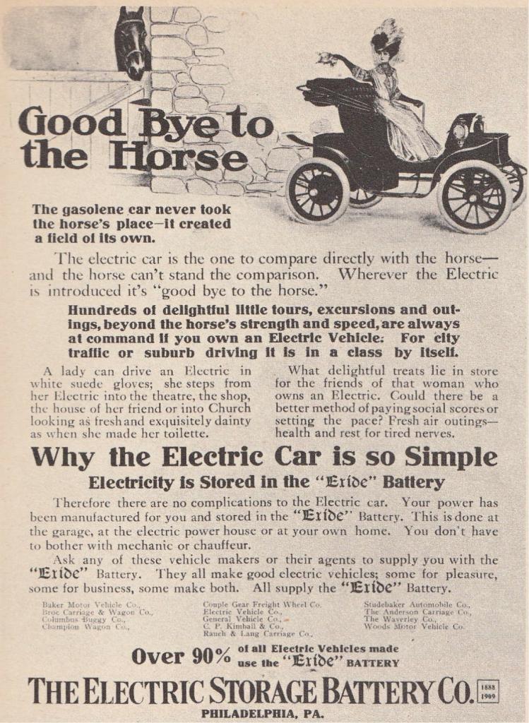 馬車に替った電気自動車 (広告 )